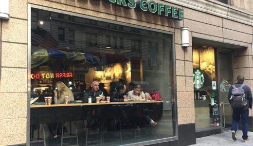 ニューヨーク 59stの朝焼け & スタバで朝食 (2016年11月14日)