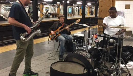 ニューヨーク 初めての地下鉄&パフォーマンス(2016年11月14日)