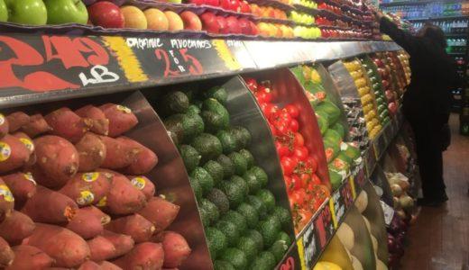 ニューヨーク スーパーマーケット(2016年)