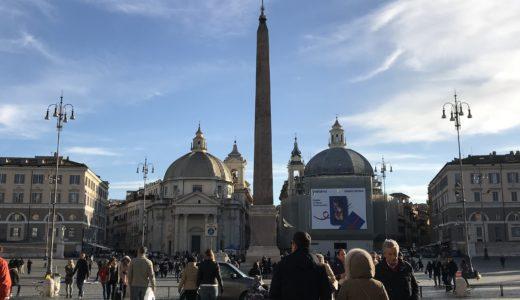 ローマ旅行記 観光一日目 午後 (2017年12月)